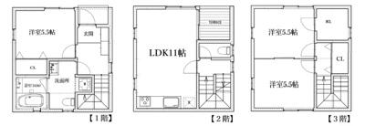 【参考プラン】北区東十条1丁目  建築条件なし売地 3600万円