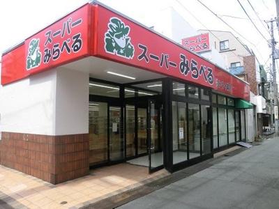 みらべる 東十条店