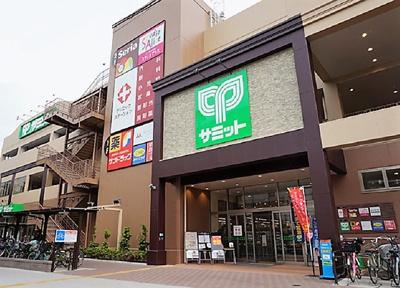 サミット 王子桜田通り店