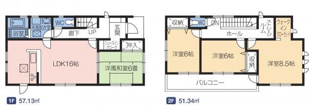 第6渋川市吹屋 /LiveleGarden.S