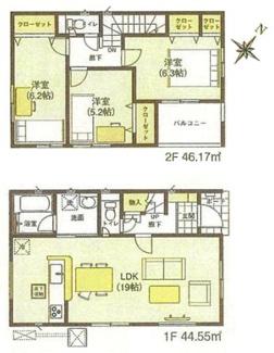水回りを1階に配置・ワイドバルコニーなど暮らしやすい家。