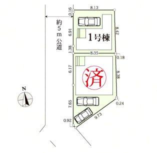 【区画図】北区志茂2丁目 新築戸建て 1号棟