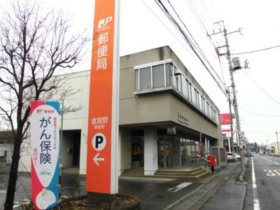 【周辺】倉賀野駅 倉賀野町 1DK 1階