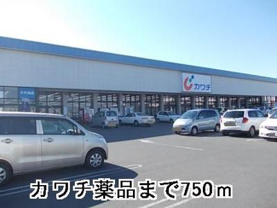 【その他】メゾンド クラッシモ A