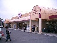 FOOD OFFストッカー神立西店まで1,949m