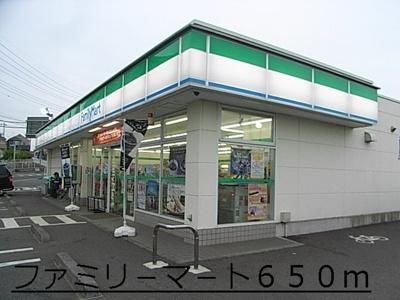【周辺】キャッスル大和(キャッスルヤマト)