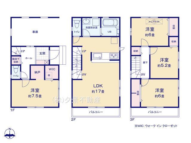 【区画図】川口市前川3丁目2-11(3号棟)新築一戸建てリーブルガーデン