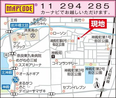 現地案内図(毎週土・日・祝祭日にオープンハウスを開催中/10:30~17:00)