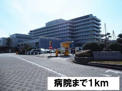 富山市民病院まで1000m