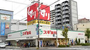【周辺】高倉第一コーポA棟