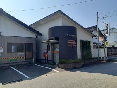 稗田簡易郵便局まで550m