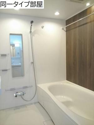 【浴室】ライヒフリーデ