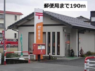 赤田簡易郵便局まで190m