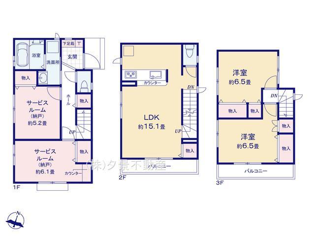 南区別所3丁目28(C号棟)新築一戸建て