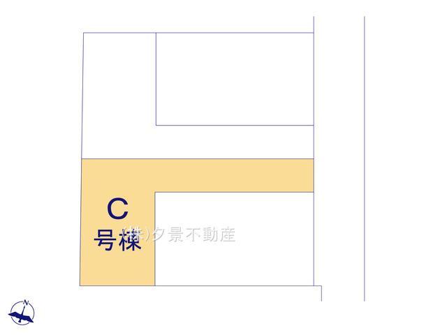 【区画図】南区別所3丁目28(C号棟)新築一戸建て