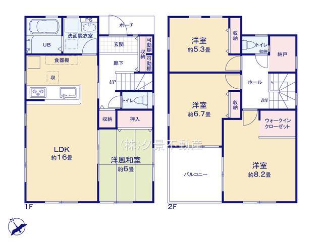 見沼区深作3丁目10-3(1号棟)新築一戸建てリーブルガーデン