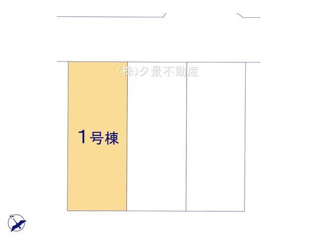 【区画図】見沼区深作3丁目10-3(1号棟)新築一戸建てリーブルガーデン
