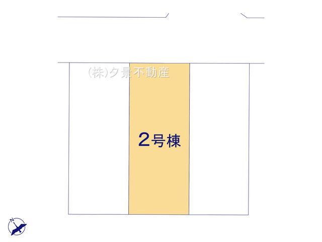 【区画図】見沼区深作3丁目10-3(2号棟)新築一戸建てリーブルガーデン