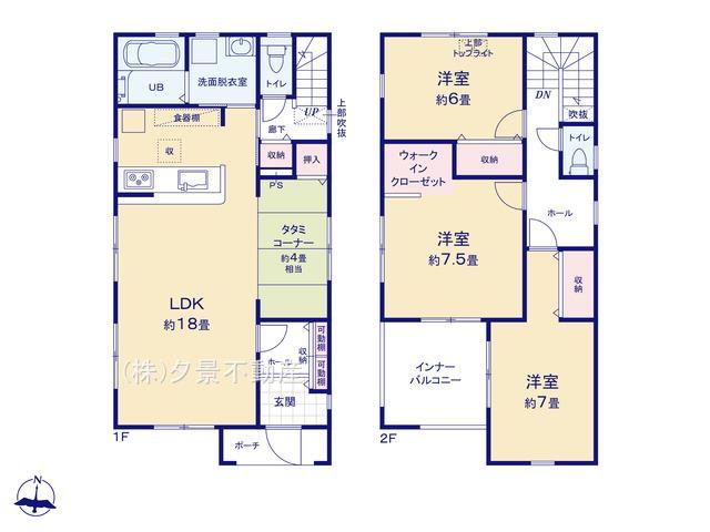 【区画図】大宮区櫛引町1丁目833-1(2号棟)新築一戸建てリーブルガーデン