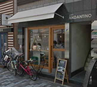 心斎橋ANDANTINO(心斎橋アンダンティーノ)