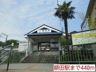 額田駅まで440m