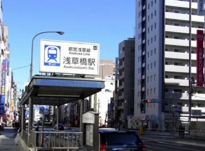 【周辺】エルスタンザ日本橋久松町