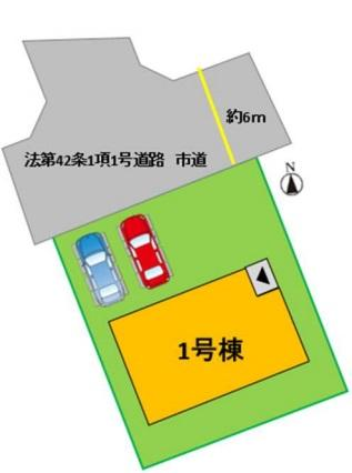 ■カーナビ:熊本県合志市幾久富1758-322付近