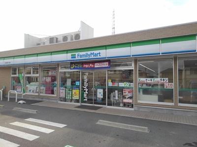 ファミリーマート日永西4丁目店まで400m