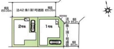 【区画図】ファーストタウン門真市第2石原町