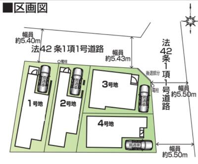 【区画図】ファーストタウン門真市第1堺区北田出井町