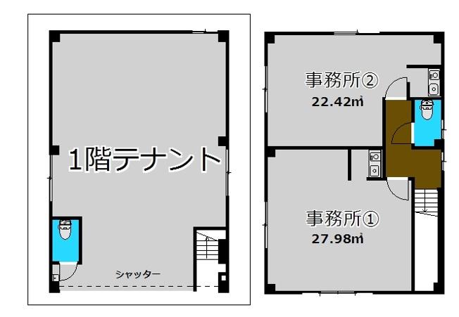 1階店舗 2階事務所×2 収益物件です!