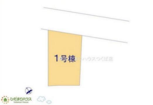 【その他】日立市旭町2期 新築戸建