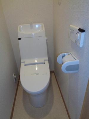 【トイレ】プラナス大口Ⅴ