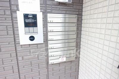 【その他】ディールーム服部寿町