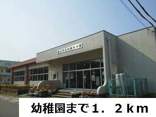 水橋幼稚園まで1200m