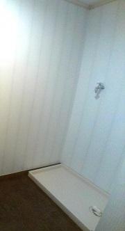 「防水パンつき室内洗濯機置場」