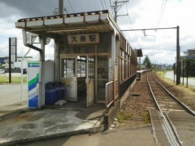 大泉駅まで400m
