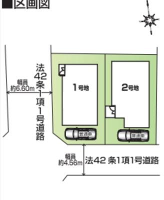 【区画図】ファーストタウン藤井寺市第1小山藤の里町
