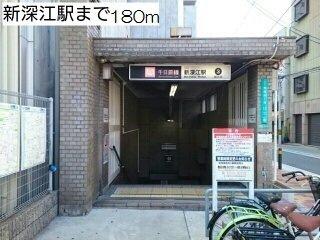 新深江駅まで180m