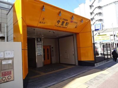 今里駅(大阪地下鉄 千日前線)まで298m
