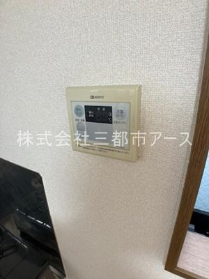 【設備】加藤ハイツ(カトウハイツ)