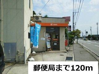 上飯野郵便局まで120m