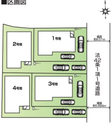 【区画図】ファーストタウン尼崎市第3武庫之荘本町
