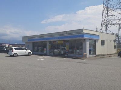 ローソン立山利田店まで700m
