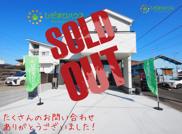 日立市久慈町10期 新築戸建の画像
