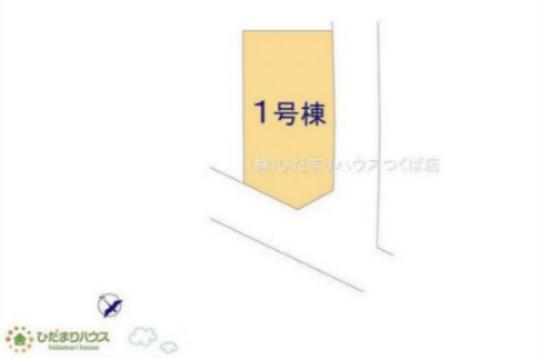 【その他】日立市久慈町10期 新築戸建