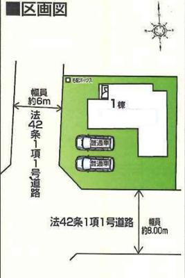【区画図】ファーストタウン久世郡第1久御山町栄