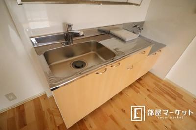 【キッチン】パークハイツかけひ