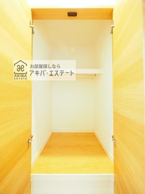 【収納】グランツノルム台東