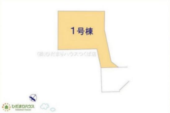 【その他】ひたちなか勝倉4期 新築戸建